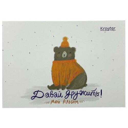 Альбом для рисования Kroyter 30л А5,207х147,склейка,бл.100г.Друзья 00080 4 штуки недорого