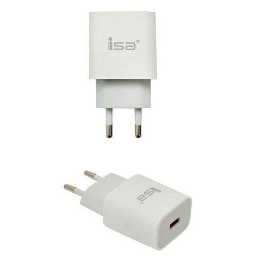 Сетевое зарядное устройство USB Quick Charge 3.0, 3А для быстрой зарядки, белый, ISA, HS8