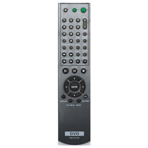 Пульт HUAYU для SONY RMT-D152Е DVD