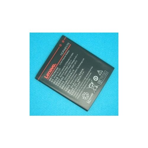 Аккумулятор для LENOVO Vibe K5 / K5 Plus