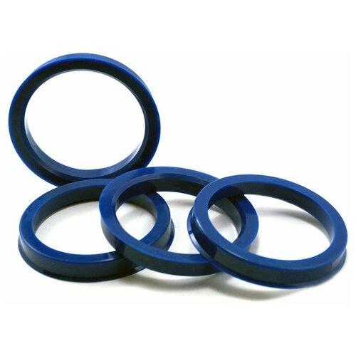Центровочные кольца на колесные диски 64.1-57.1, термоустйчивый поликарбонат, 4 шт.