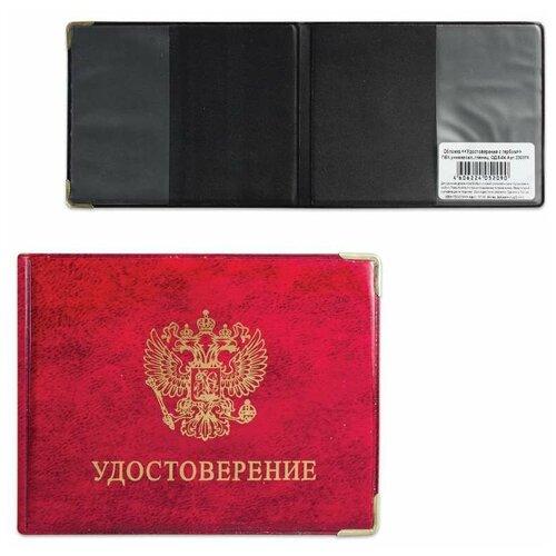 Обложка для удостоверения с гербом, 110х85 мм, универсальная, ПВХ, глянец, красная, ОД 6-04
