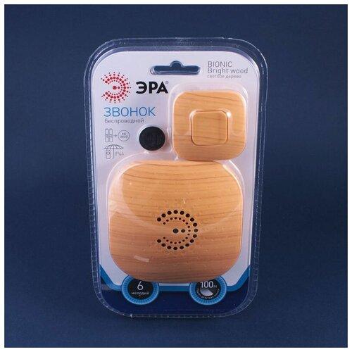 Фото - Звонок ЭРА BIONIC Bright wood беспроводной звонок эра bionic шампань беспроводной б0018091