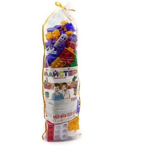 Конструктор детский блочный разноцветный из 220 элементов MAXIMUS Мастер / конструктор для мальчиков / развивающие игрушки / конструкторы для девочек / конструкторы для мальчиков / конструктор для девочек / детский конструктор