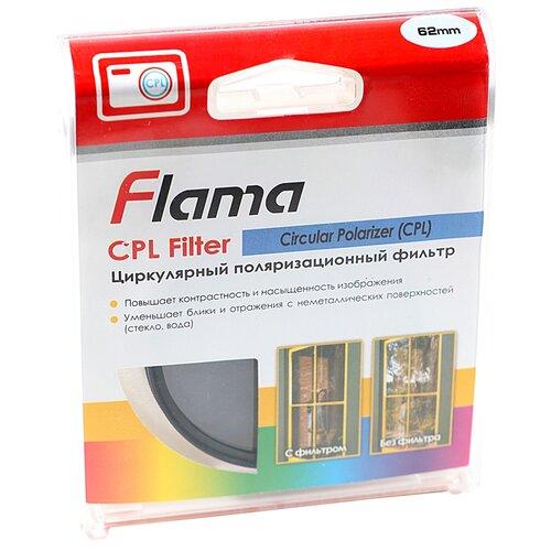 Светофильтр FLAMA CPL Filter 62 mm