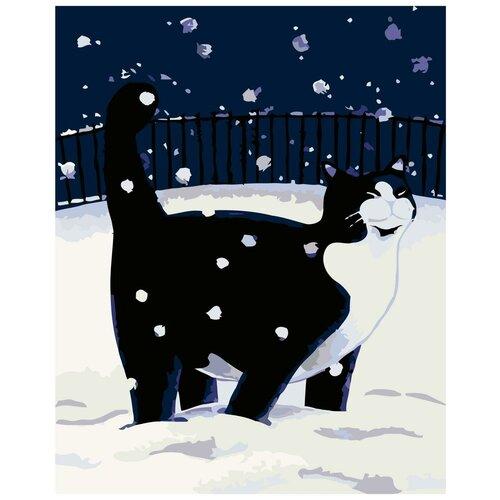 Прогулка по снегу Раскраска картина по номерам на холсте
