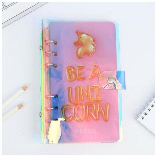 Блокнот на кольцах Be a unicorn, 90 л/школьная канцелярия/подготовка к школе/подарок на 1 сентября/школьные принадлежности
