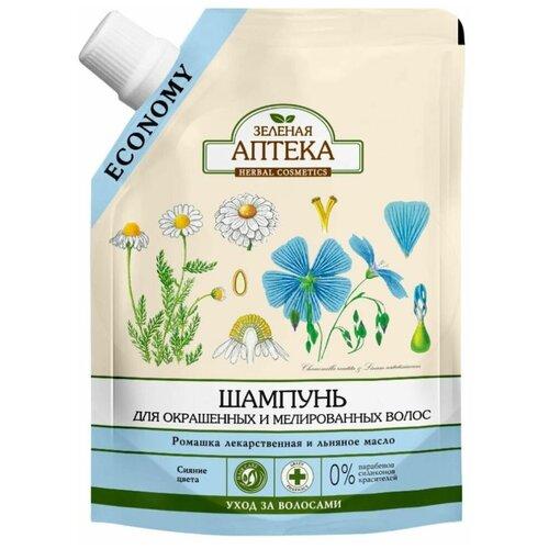 Шампунь для волос Зеленая Аптека
