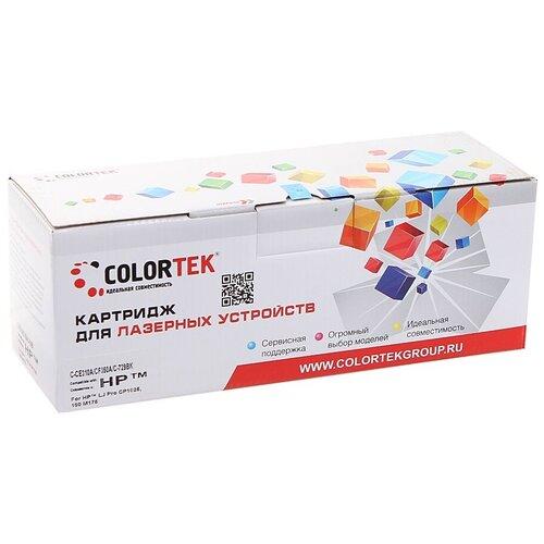 Фото - Картридж Colortek (схожий с HP CE310A/CF350A/Canon 729) Black для HP LaserJet Pro Color M175/M275/CP1020/CP1025/M176/M177/Canon LBP-7010/LBP-7018 картридж colortek схожий с hp cf351a 130a cyan для hp laserjet pro color cljp m176 m177