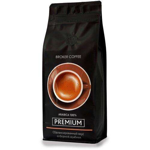 Кофе в зернах BROKER COFFEE PREMIUM, свежеобжаренный, 500 г, брокер кофе