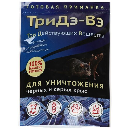 Готовая приманка для уничтожения чёрных и серых крыс ТриДэ-Вэ, 120 г