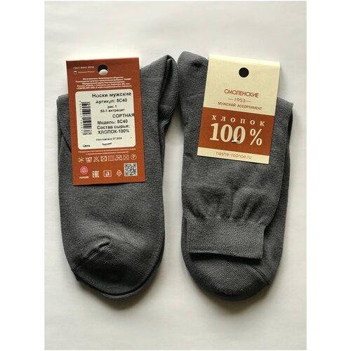 Носки смоленские 5с 40-1 27