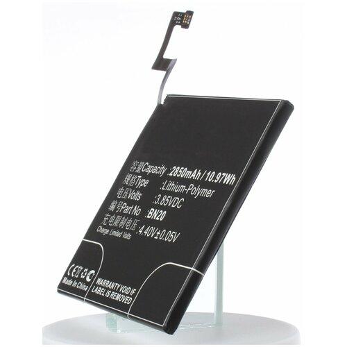 Аккумулятор iBatt iB-U1-M2996 2850mAh для Xiaomi 5C ( China Version ), Meri ( China Version ), Mi 5c ( China Version ),