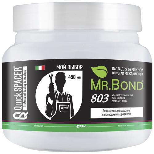 Паста экологичная для очистки мужских рук, 450 г QS® Mr.Bond® 803  - Купить