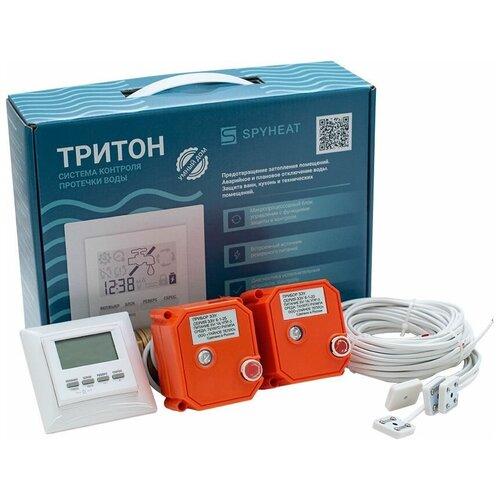 Система контроля протечки воды 1/2 дюйма - 2 крана SPYHEAT тритон 15-002