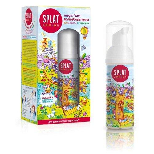 Пенка для полости рта SPLAT JUNIOR Magic Foam кальций и молочные ферменты 2 шт. недорого