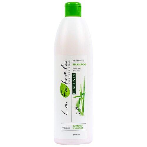 Купить Шампунь La Fabelo Professional для сухих и окрашенных волос с экстрактом бамбука и пшеничной плацентой, 500мл