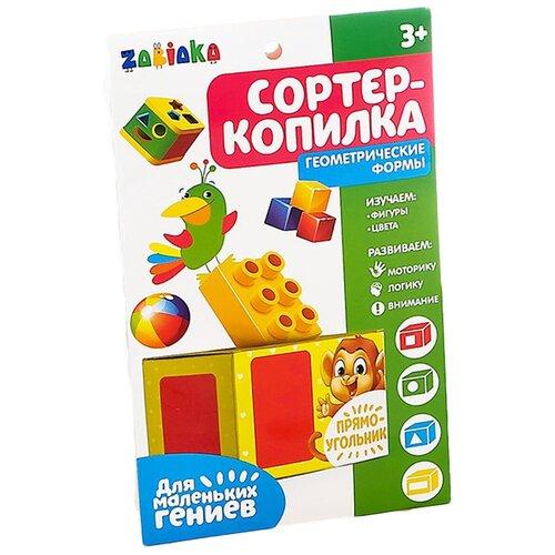 ZABIAKA Сортер-копилка «Геометрические формы»