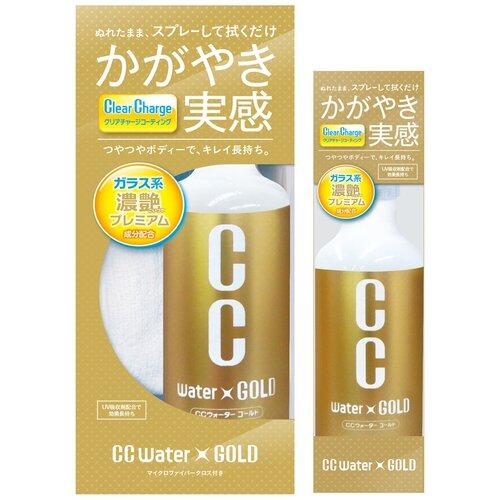 """ProStaff полироль для кузова Car Body Coating Spray """"CC water GOLD"""" S121"""