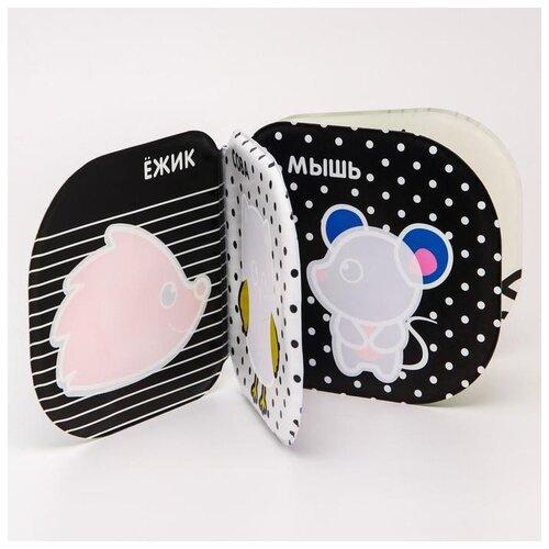 Купить Книжка для игры в ванной Крошка Я Животные леса , водная раскраска, по методике Г. Домана (5084663), Игрушки для ванной