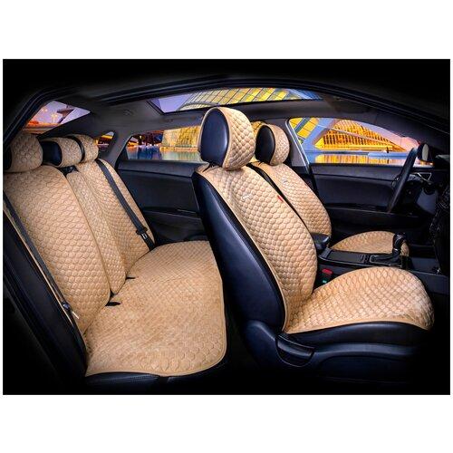 Комплект накидок на автомобильные сиденья CarFashion CAPRI PRO PLUS бежевый/бежевый/бежевый