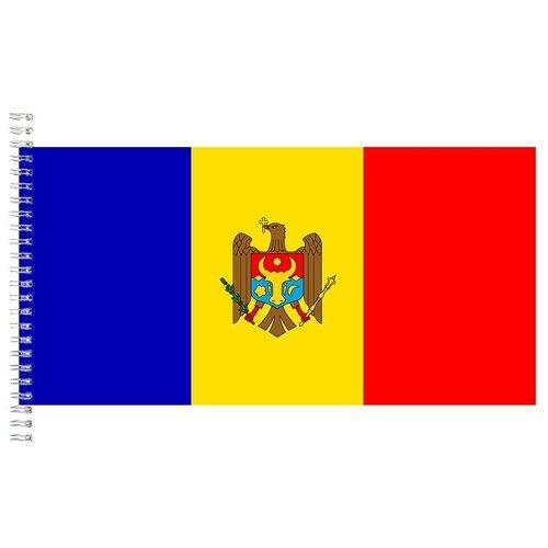 Альбом для рисования, скетчбук Флаг Молдовы
