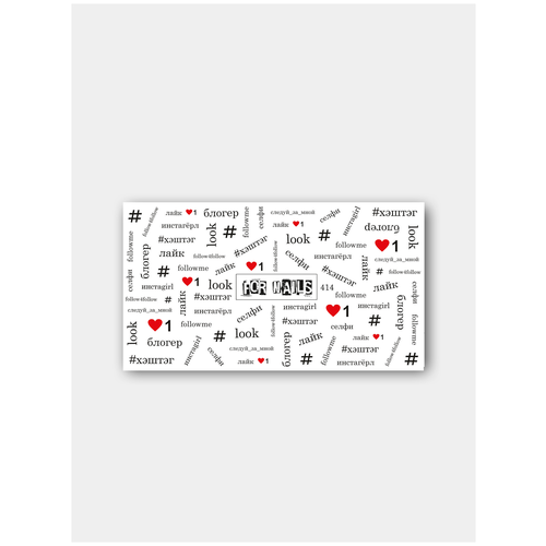Купить Слайдер (водные наклейки) для дизайна ногтей FN414 Слова, FOR NAILS