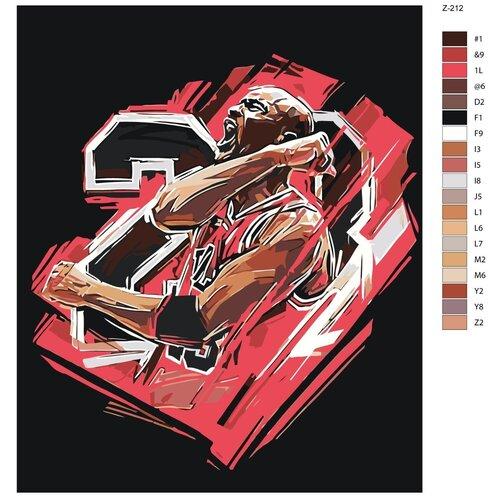 Картина по номерам «Баскетболист Майкл Джордан. Chicago Bulls» 50х60 см (Z-212)