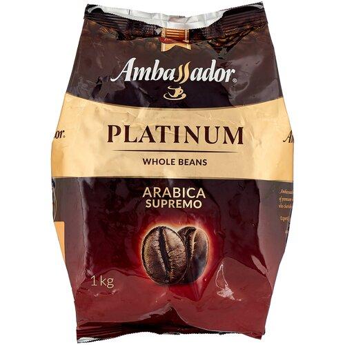 Кофе в зернах Ambassador Platinum, 1 кг недорого