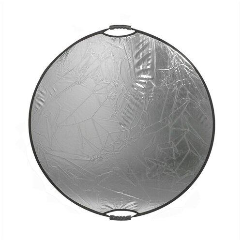 "Отражатель Falcon Eyes ""CFR-42S HL"" диаметр 106 см серебристый"