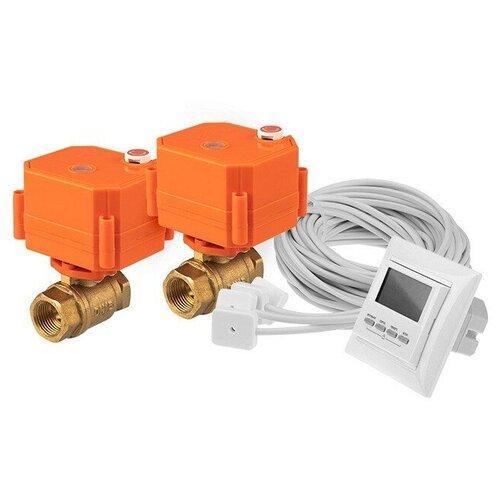 Система контроля протечки воды REXANT Nautilus RT15-2, 2 крана - 1/2 дюйма