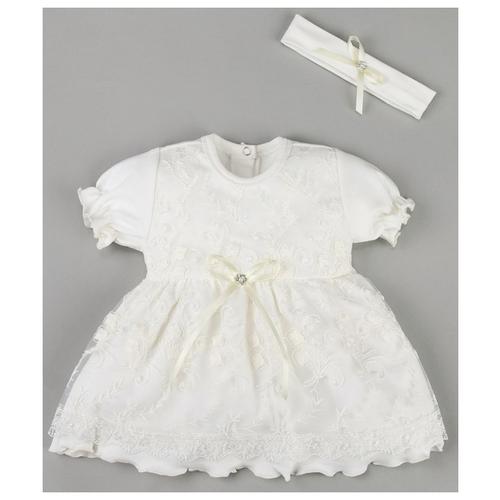 Купить Комплект одежды Крошка Я размер 62-68, белый, Комплекты