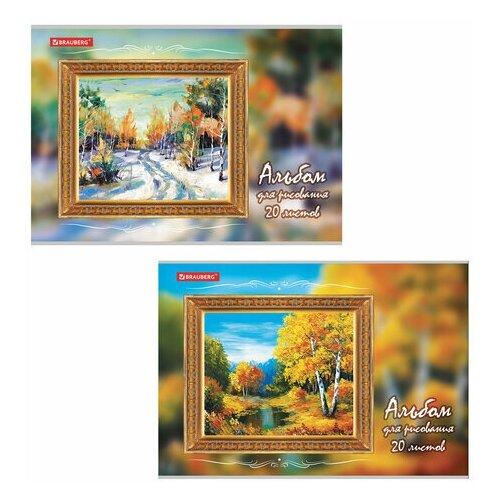 Фото - Альбом для рисования А4 20 л., скоба, обложка картон, BRAUBERG, 202х285 мм, Пейзаж (2 вида), 105605 альбом для рисования а4 20 л скоба обложка картон brauberg 202х285 мм пейзаж 2 вида 105605