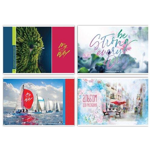 Купить Набор альбомов BG Mix эконом 29.4 х 20.5 см (A4), 100 г/м², 32 л. (4шт.), Альбомы для рисования