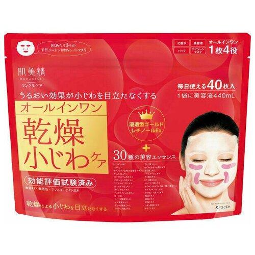 KRACIE Hadabisei Маска для лица от мелких морщин с увлажняющим комплексом и маточным молочком, 40 шт.