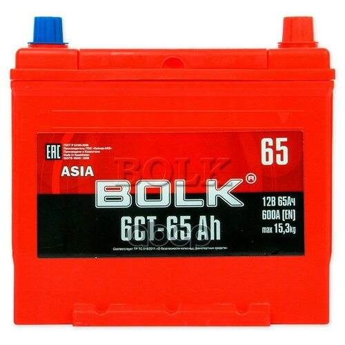 Аккумулятор Bolk Asia 65 А/Ч Обратная R+ 230x173x220 En600 А BOLK арт. ABJ 650