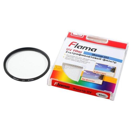 Светофильтр FLAMA UV 67 mm