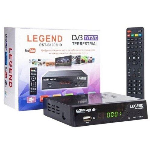 Цифровая приставка LEGEND RST-D1302HD DVB-T/T2/C