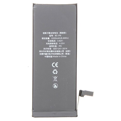 Аккумулятор Baseus 2200mAh для APPLE iPhone 6 ACCB-BIP6