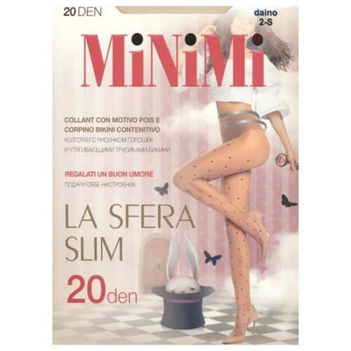 Фото - Колготки MiNiMi La Sfera Slim, 20 den, размер 3-M, daino (бежевый) колготки minimi slim control 40 den размер 3 m daino бежевый
