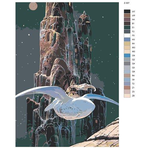 Картина по номерам «Жан Жиро Мёбиус» 50х70 см (Z-307)