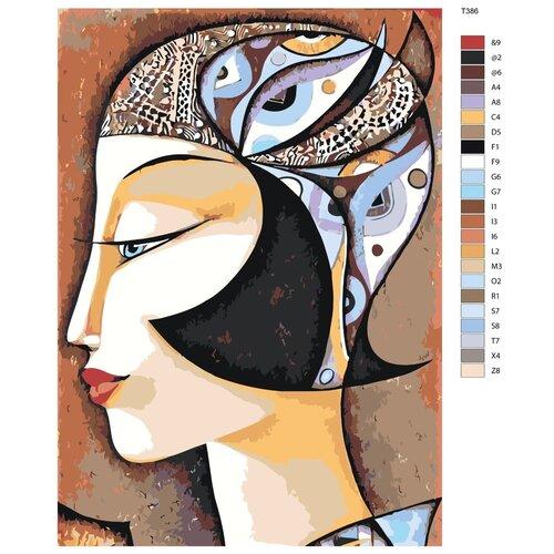 Картина по номерам «Кубизм женщины» 50х70 см (T386)