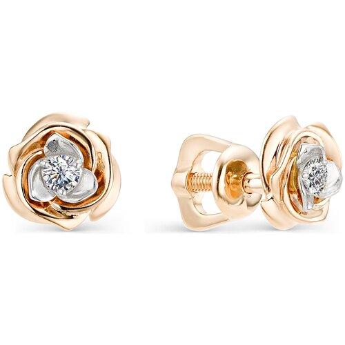 АЛЬКОР Серьги Цветы с бриллиантами из красного золота 22306-100 алькор серьги цветы с 2 бриллиантами из красного золота 23613 100