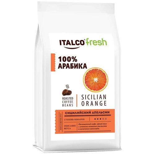 Фото - Кофе в зернах Italco Fresh Sicilian orange ароматизированный, 375 г кофе в зернах italco fresh irish cream ирландский крем ароматизированный 375 г