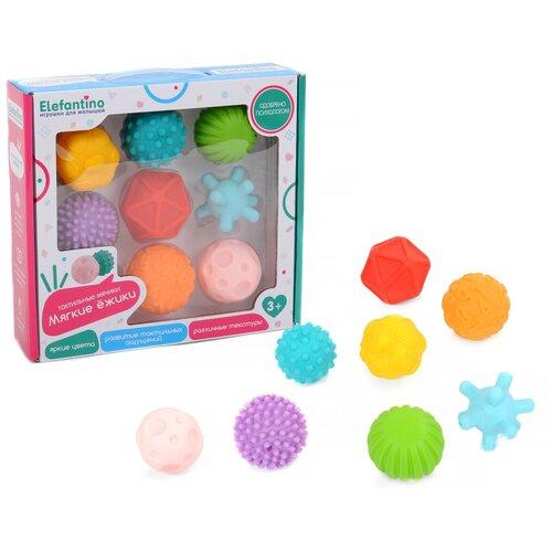 Купить Мягкие ёжики Elefantino 8 штук, Детские кубики
