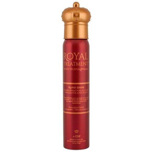 Купить CHI Спрей-блеск для волос Farouk Rapid shine, 150 г