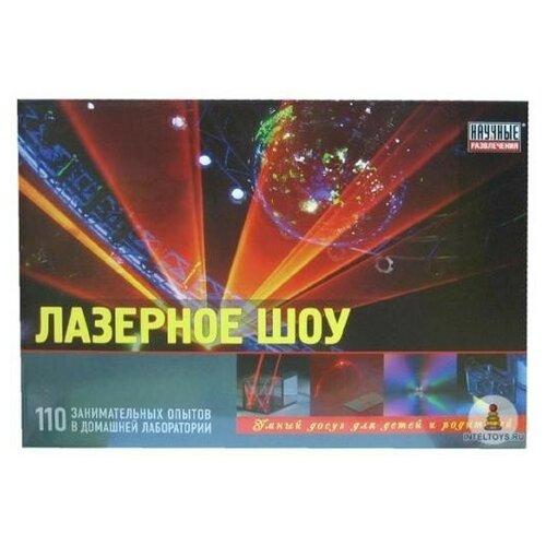 Набор для экспериментов Лазерное шоу