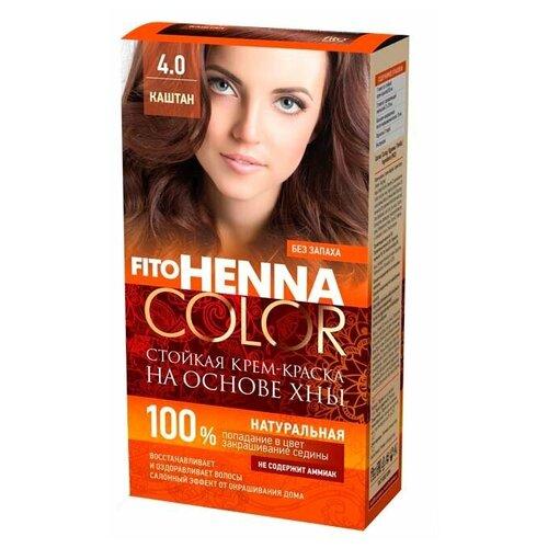 Fito косметик Fito Henna Color краска для волос, 4.0 каштан, 115 мл