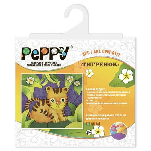 Набор для пэчворка Peppy
