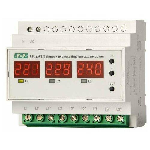 Евроавтоматика F&F Переключатель фаз автоматический PF-451-1 (2 режима работы: с или без приоритетной фазы. Порог переключения: нижний 140-210В; верхний 240-300В; 3х63А монтаж на DIN-рейке) F&F EA04.005.005